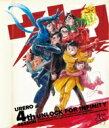 【送料無料】 【Loppi・HMV限定】ウレロ☆無限大少女 Blu-ray BOX 【BLU-RAY DISC】