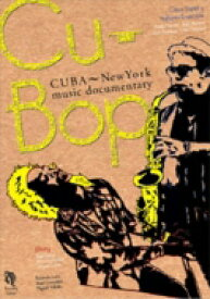 高橋慎一 / Cu-bop: Cuba-new York Music Documentary 【DVD】