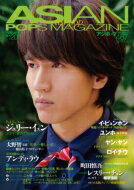 ASIAN POPS MAGAZINE 120号 / ASIAN POPS MAGAZINE編集部 【雑誌】