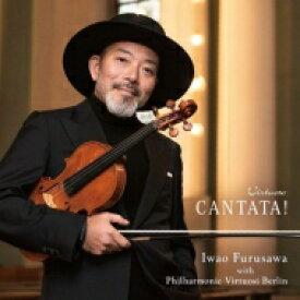 【送料無料】 古澤巌 / CANTATA! 【CD】