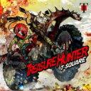 【送料無料】 T-SQUARE ティースクエア / Treasure Hunter 【CD】