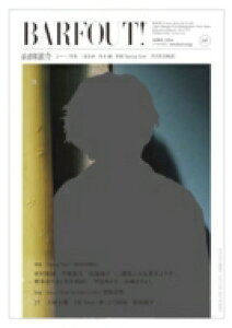 BARFOUT! Vol.247 山田涼介 / BARFOUT!編集部 【本】