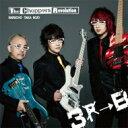 【送料無料】 ザ・チョッパーズ・レボリューション / 3B 【CD】