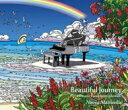 【送料無料】 松岡直也 マツオカナオヤ / Beautiful Journey -romantic Piano Best Collection- (3CD) 【...