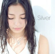 じぇにー。 / SILVER 【CD】