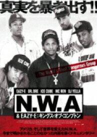 N.W.A. / N.W.A & EAZY-E:キングス・オブ・コンプトン 【DVD】