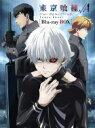 【送料無料】 東京喰種トーキョーグール√A Blu-ray BOX <初回生産限定商品> 【BLU-RAY DISC】