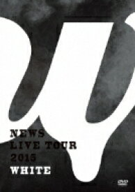 【送料無料】 NEWS / NEWS LIVE TOUR 2015 WHITE (DVD) 【DVD】