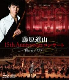 【送料無料】 藤原道山 フジワラドウザン / 藤原道山 15th Anniversary コンサート Blu-ray+CD 【BLU-RAY DISC】