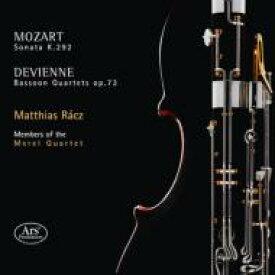 【送料無料】 ドヴィエンヌ(1759-1803) / Bassoon Quartets Op, 73, : Racz(Fg) Merel Q +mozart: Sonata For Bassoon & Cello 輸入盤 【SACD】