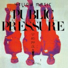 YMO (Yellow Magic Ohchestra) イエローマジックオーケストラ / Public Pressure (アナログレコード / Music On Vinyl) 【LP】