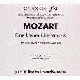 Mozart モーツァルト / Serenade, 6, 13, Divertimento, 136, 137, 138, : A.watkinson / City Of London Sinfonia 輸入盤 【CD】