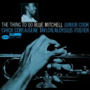 Blue Mitchell ブルーミッチェル / Thing To Do (アナログレコード / Blue Note) 【LP】