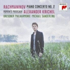 【送料無料】 Rachmaninov ラフマニノフ / Piano Concerto, 2, : Krichel(P) M.sanderling / Dresden Po +moments Musicaux, Krichel 【BLU-SPEC CD 2】
