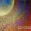 【送料無料】 Joe Claussell ジョークラウゼル / Joaquin Joe Claussell Presents: Thank You Univer...