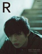 【送料無料】 田中圭写真集「R」 ぴあMOOK【次回入荷予定は7月中旬予定です】 / 田中圭 【ムック】