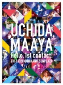 【送料無料】 内田真礼 / UCHIDA MAAYA 1st LIVE『Hello, 1st contact!』 【DVD】