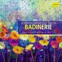 【送料無料】 Bach, Johann Sebastian バッハ / リコーダー・アンサンブルによるバッハ作品集 アンサンブル・ドライ…
