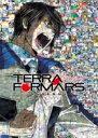 【送料無料】 TERRAFORMARS REVENGE DVD-BOX<初回仕様版> 【DVD】