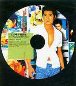 アーロンクォク (郭富城) / 唱好新天地上下拉ok精選集2001 (Vcd) 【OTHER】
