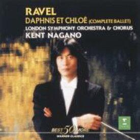 Ravel ラベル / Daphnis Et Chloe: Nagano / Lso 【CD】