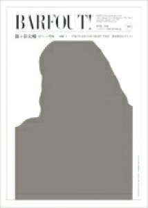 BARFOUT! Vol.249 藤ヶ谷太輔 / BARFOUT!編集部 【本】