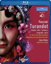 Puccini プッチーニ / 『トゥーランドット』全曲 チェン・カイコー演出、メータ&バレンシア州立管、グレギーナ、ベ…