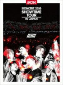 【送料無料】 iKON / iKONCERT 2016 SHOWTIME TOUR IN JAPAN (Blu-ray+スマプラ) 【BLU-RAY DISC】