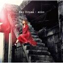 【送料無料】 aiko アイコ / May Dream (2CD)【初回限定盤C】 【CD】