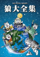 MAN WITH A MISSION マンウィズアミッション / 狼大全集IV (DVD) 【DVD】