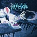 【送料無料】 DADAROMA / スタンチク 【CD】