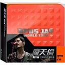 【送料無料】 Jay Chou (周杰倫) ジェイチョウ / 魔天倫世界巡迴演唱會 (DVD+CD) 【DVD】