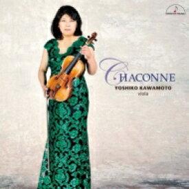 【送料無料】 Bach, Johann Sebastian バッハ / (Viola)chaconne, Cello Suite, 1, 5, Etc: 川本嘉子 +telemann, Vieuxemps 【CD】