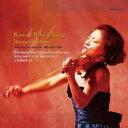 【送料無料】 1998年 東京ライヴ 第1夜〜シューベルト、シューマン、バッハ:チョン・キョンファ(ヴァイオリン) (2…