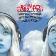 Cibo Matto チボマット / Stereo Type A (2枚組 / 180グラム重量盤レコード) 【LP】