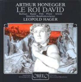 Honegger オネゲル / Le Roi David: Hager / Munich Radio O Barbaux Rappe M.fink 【LP】
