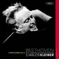 【送料無料】 Beethoven ベートーヴェン / 交響曲第4番、第6番「田園」、第7番:カルロス・クライバー指揮&バイエルン国立管弦楽団 (3枚組 / 180グラム重量盤レコード / Orfeo) 【LP】