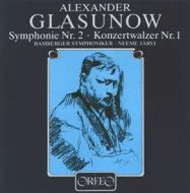 Glazunov グラズノフ / Sym, 2, 4, 7, : Jarvi / Bamberg So +concert Waltz, 1, 【LP】