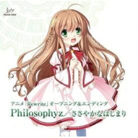 水谷瑠奈 (NanosizeMir) / Philosophyz / ささやかなはじまり 【CD Maxi】