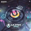 ULTRA JAPAN / ULTRA MUSIC FESTIVAL JAPAN 2016 【CD】
