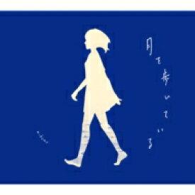 n-buna / 月を歩いている 【CD】