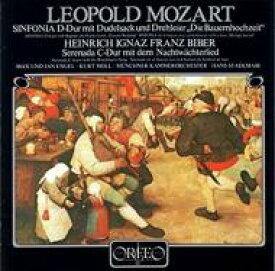 モーツァルト、レオポルト(1719-1787) / Die Bauernhochzeit: Stadlmair / Munich Co +biber: Serenade: K.moll 【LP】
