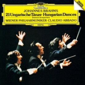 Brahms ブラームス / ハンガリー舞曲集全曲 クラウディオ・アバド & ウィーン・フィル 【SHM-CD】