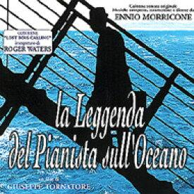 海の上のピアニスト (イタリア版) / La Leggenda Del Pianista Sulloceano 輸入盤 【CD】