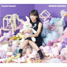 【送料無料】 三森すずこ / Toyful Basket (+Blu-ray)【初回限定盤】 【CD】