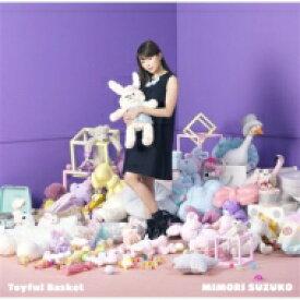 【送料無料】 三森すずこ / Toyful Basket 【CD】