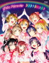 【送料無料】 μ's / ラブライブ!μ's Final LoveLive! 〜μ'sic Forever♪♪♪♪♪♪♪♪♪〜 Blu-ray Memorial BOX…