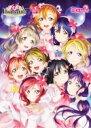 【送料無料】 μ's / ラブライブ!μ's Final LoveLive! 〜μ'sic Forever♪♪♪♪♪♪♪♪♪〜 DVD Day2 【DVD】