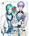 【送料無料】 B-PROJECT〜鼓動*アンビシャス〜 4【完全生産限定版】(+特典CD) 【DVD】