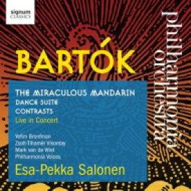 【送料無料】 Bartok バルトーク / 『中国の不思議な役人』全曲、舞踏組曲、コントラスツ サロネン & フィルハーモニア管弦楽団、ブロンフマン、他 輸入盤 【CD】